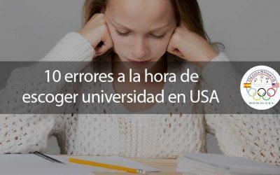 10 errores a evitar a la hora de escoger una universidad en USA